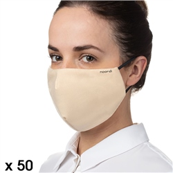 Noordi Antimicrobial Face Masks - Adult 50 Pack